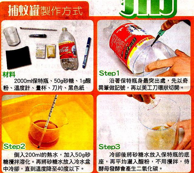 botella caza mosquitos (1)