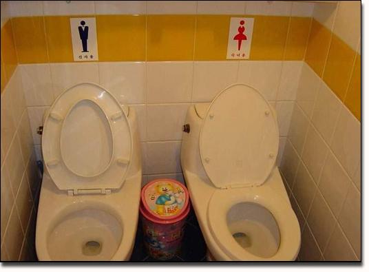 urinarios divertidos (6)