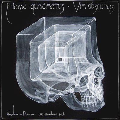arte rayos X (10)