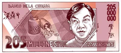 Billetes Mexicanos (2)