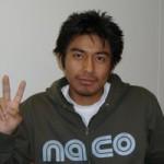 Diccionario Naco