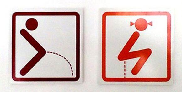 carteles baño divertidos (20)