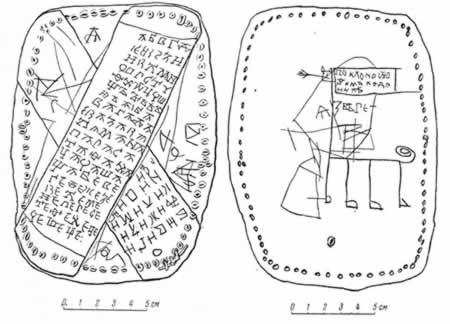 dibujos_medievales_1