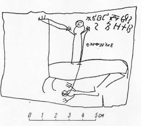 dibujos_medievales_2