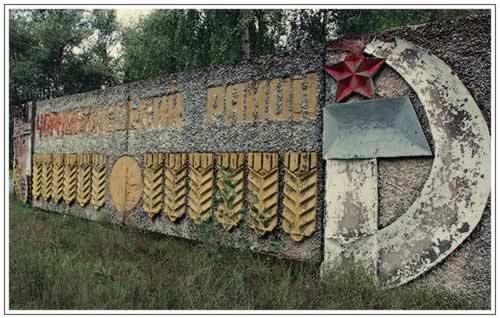 Chernobil-foto