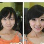 Las japonesas y el arte del <strike>engaño</strike> maquillaje