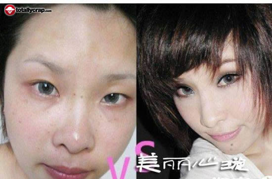 maquillaje japonesas (32)
