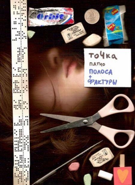 bolsos-mujeres_11