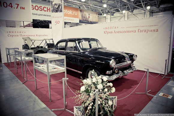 Autos clasicos (25)