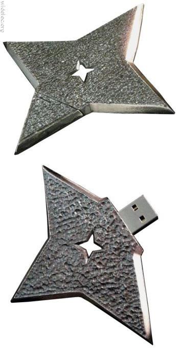Memorias USB raras (75)