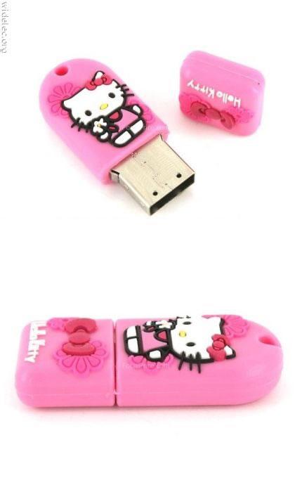 Memorias USB raras (74)