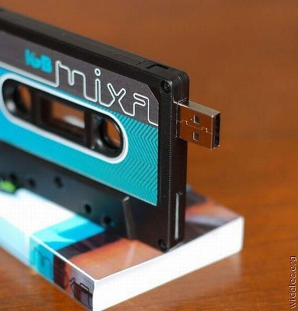 Memorias USB raras (61)
