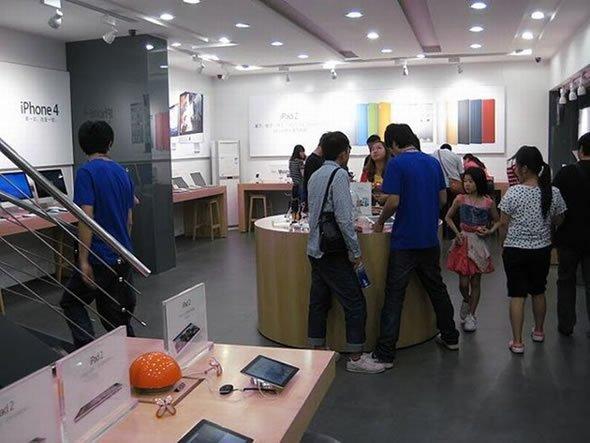 Apple Store Pirata (1)
