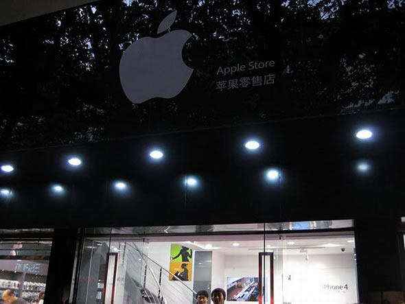 Apple Store Pirata (6)