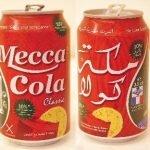 Chiste: Promoción Coca-Cola