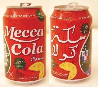 Refresco Cola