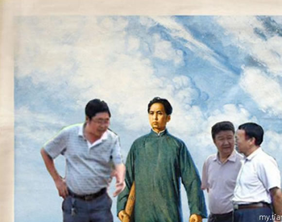 Propaganda China Photoshop (28)