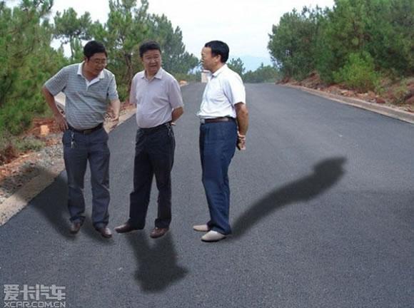 Propaganda China Photoshop (30)