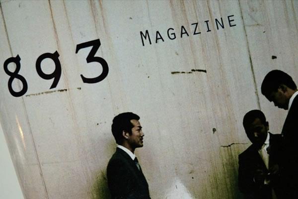 Los Yakuza por Aston Kusters (7)