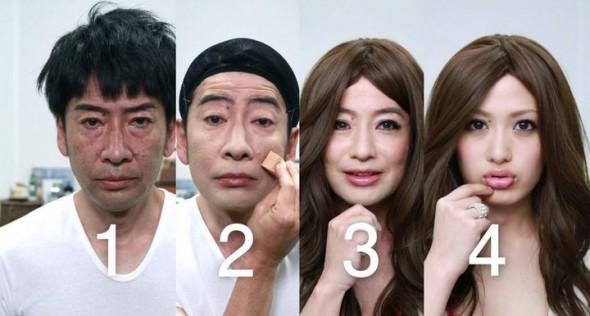 Maravillas del maquillaje