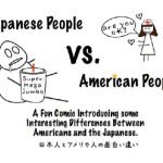 USA vs Japón