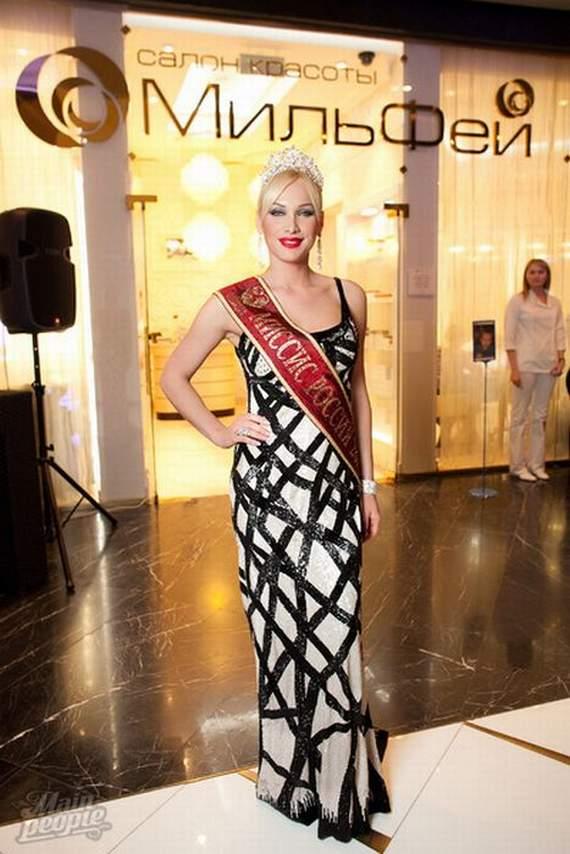 Alisa Krylova la madre mas bella del mundo (21)