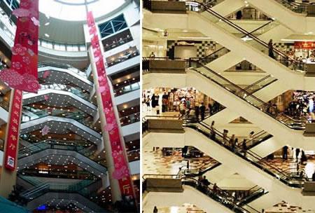 Centros comerciales más grandes del mundo (8)