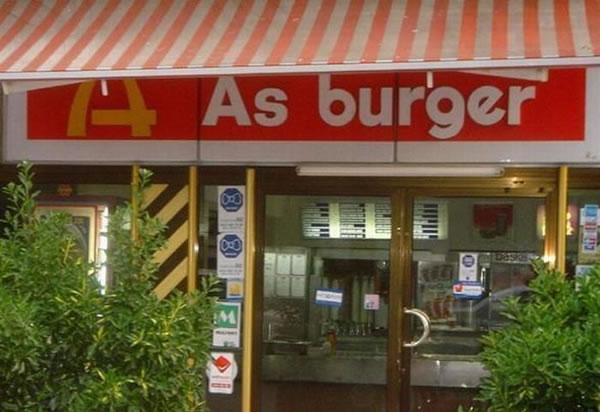 McDonalds (7)