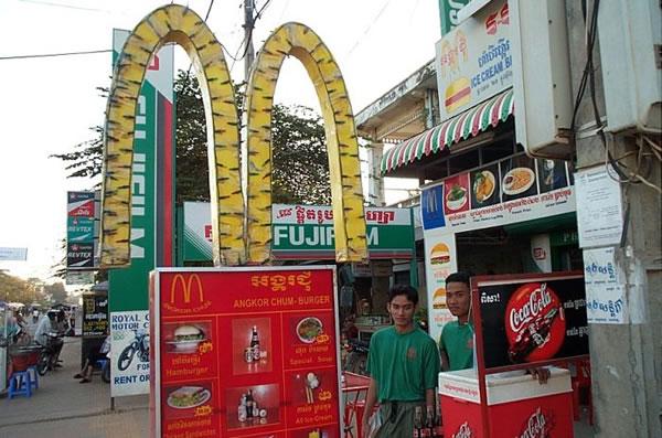 McDonalds (13)
