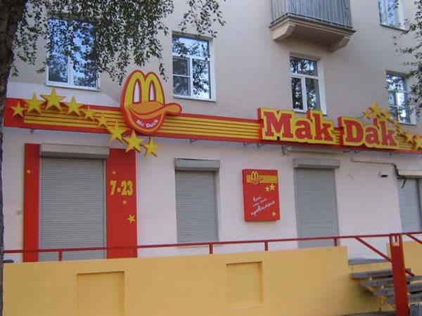 McDonalds (10)