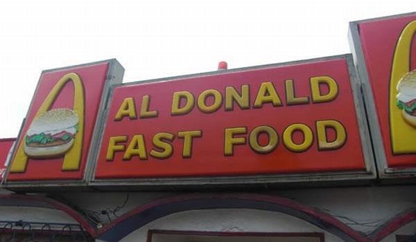 McDonalds (9)