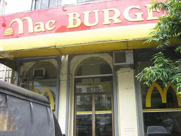 McDonalds (18)