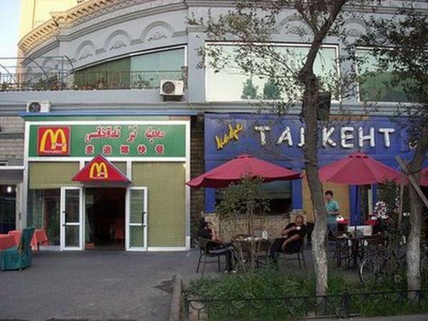 McDonalds (16)
