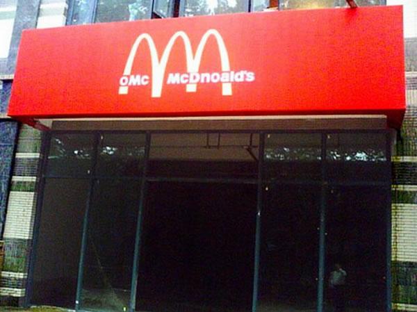 McDonalds (24)