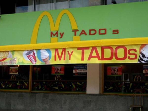 McDonalds (21)