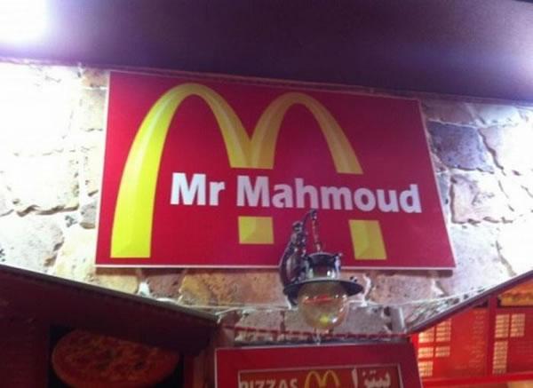 McDonalds (19)