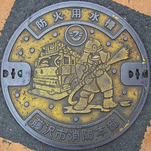 Tapas de alcantarillas en Japón (14)