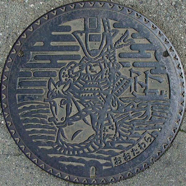 Tapas de alcantarillas en Japón (8)