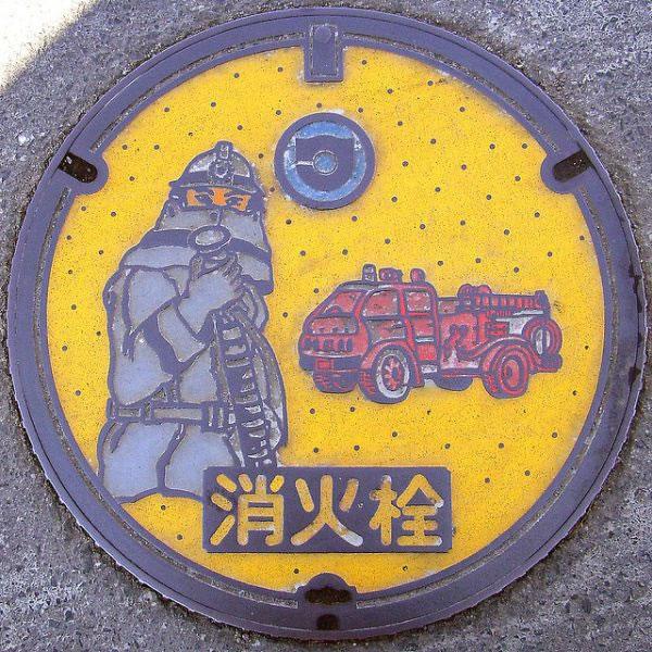 Tapas de alcantarillas en Japón (7)