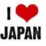 11 cosas que no sabías de Japón