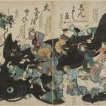 Namazu-e: pinturas de los terremotos