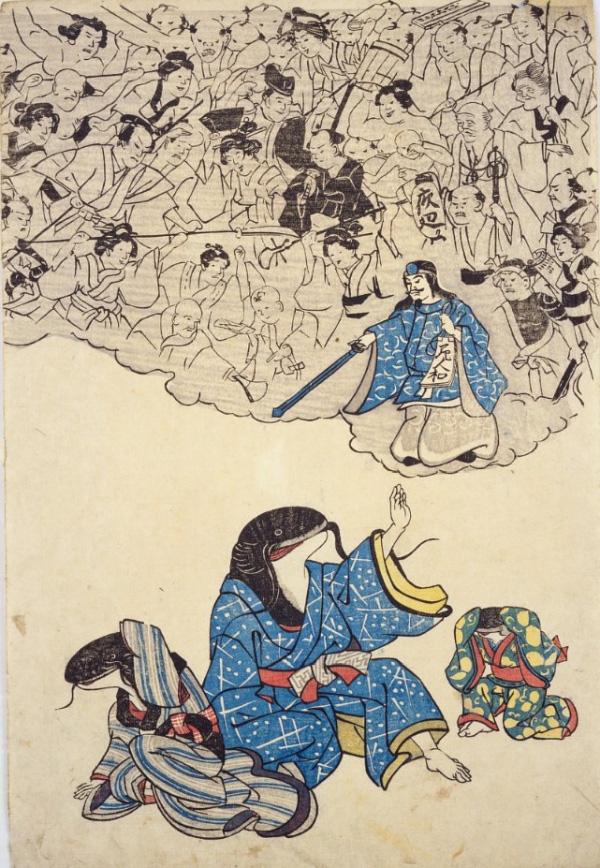 namazu (5)