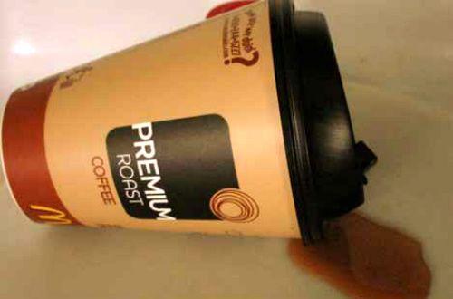 cafe mcdonals