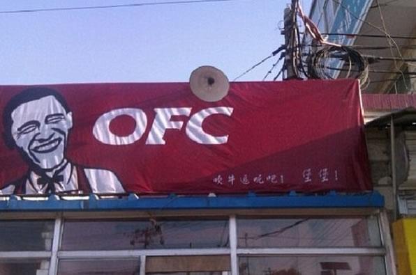 Solo en China (12)