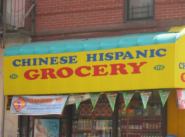 Solo pasa en Nueva York TIENDA_CHINA-HISPANA