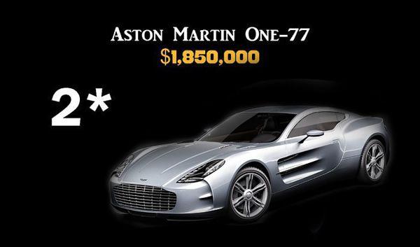autos de lujo costosos (2)