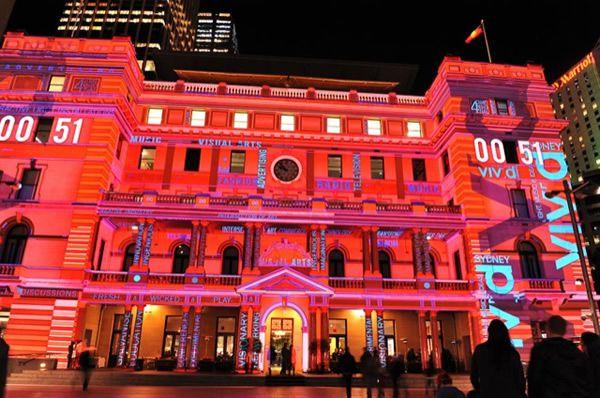 Vivid Sydney (7)