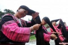 Huangluo mujeres
