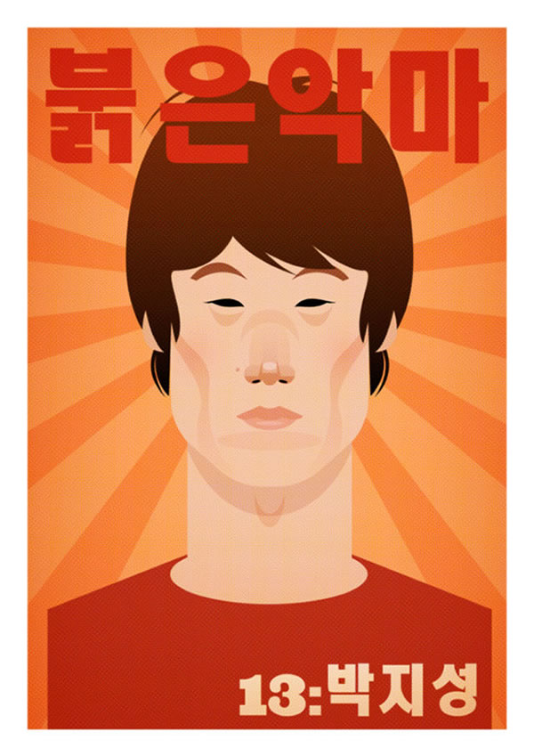 Stanley Chow ilustraciones (13)