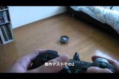 Robot que captura basura